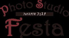 山口県山口市米屋町商店街にある写真館 Photostudio Festa フォトスタジオ フェスタ